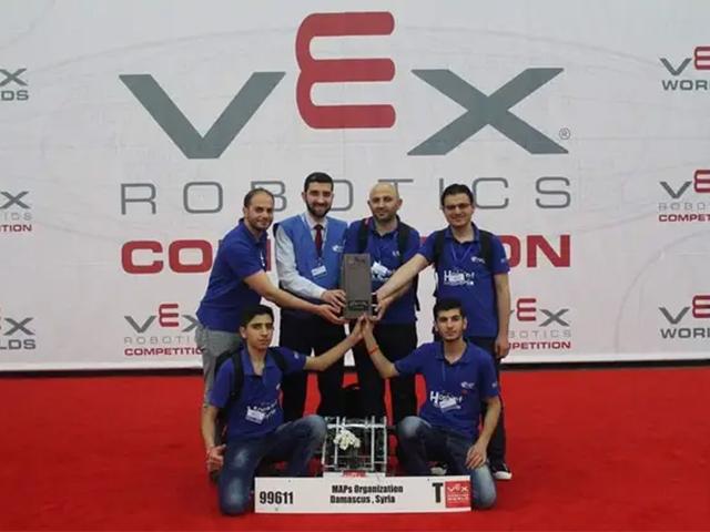 VEX EDR